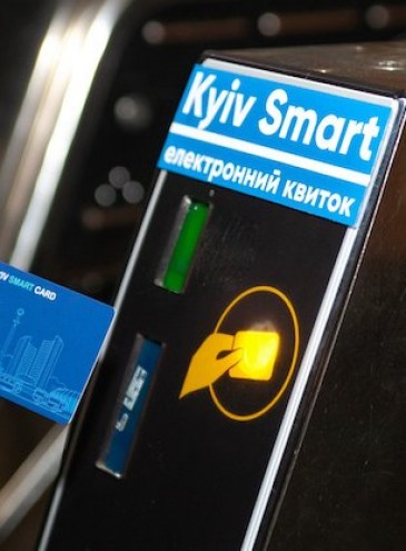 Пополнять Kyiv Smart Card можно будет на всех станциях еще до конца ноября