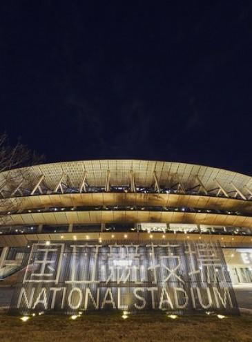 В Токио открыли Национальный стадион, построенный к Олимпиаде 2020: в нем 5 этажей