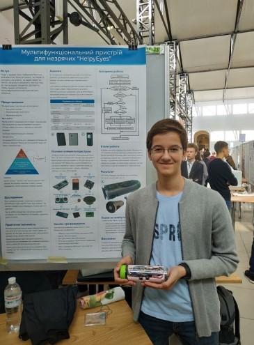 Студент из Львова изобрел прибор для помощи незрячим людям