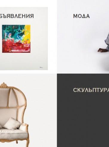 В Украине начала работать онлайн-платформа по продаже современного искусства