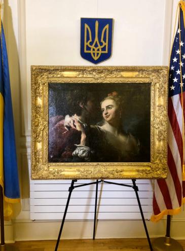 США возвращают украинскому музею картину, украденную нацистами в 1943 году