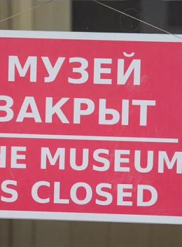 После карантина в мире не сможет заработать вновь каждый восьмой музей