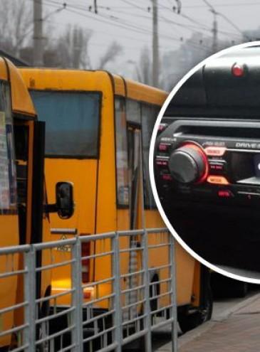 Конец шансона в маршрутках: в Украине хотят запретить громкую музыку в транспорте