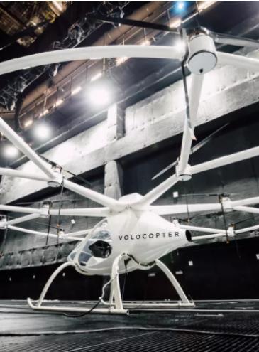 В Германии начали принимать заказы на полеты авиатакси-мультикоптера