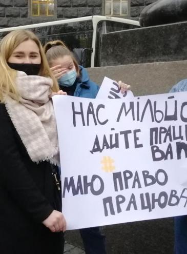 «Имею право работать»: украинские рестораторы вышли на протест
