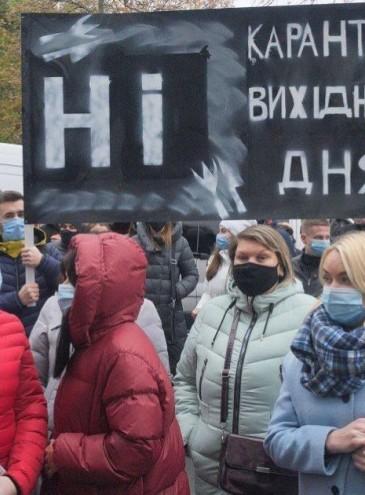 Украинцы против «карантина выходного дня»: петиция набрала голоса, президент должен ответить