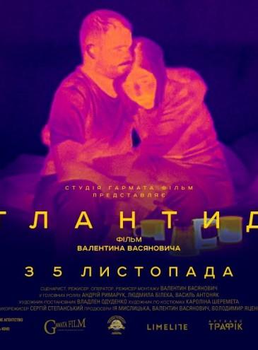 Режиссер Валентин Васянович отказался от ордена, которым его наградил Зеленский
