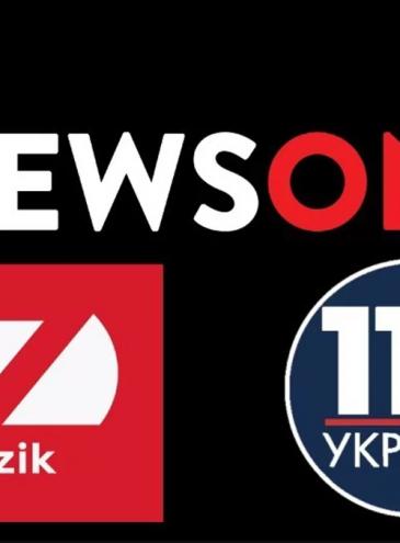 В Украине заблокировали вещание сразу трех телеканалов