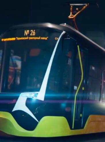 В Харькове создают современный трамвай для украинских городов