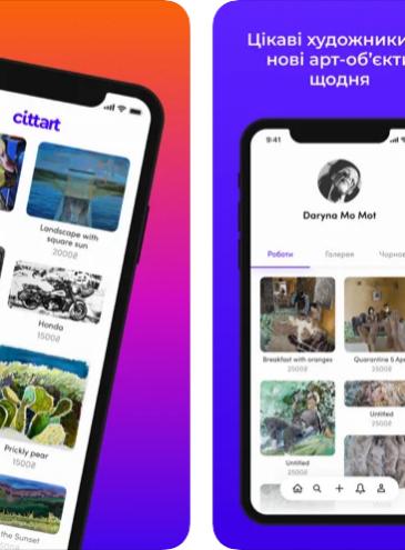 В Украине запустили соцсеть-маркеплейс современного искусства Cittart