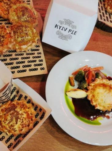 Kyiv Pie: в Киеве создали пирог – кулинарный символ города