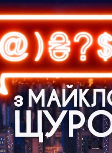 Превратить в NFT-токен и продать: украинские журналисты получили за мем 2500 долларов