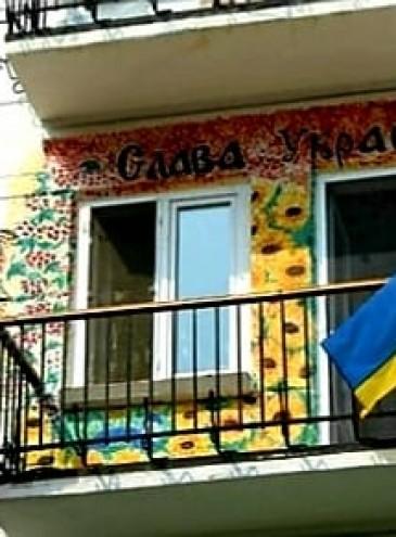 Балкону «Слава Україні» на Дерибасівській в Одесі виповнилося 10 років