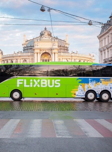 От черноморской Затоки – в горный Буковель: немецкая компания запускает фирменный автобус