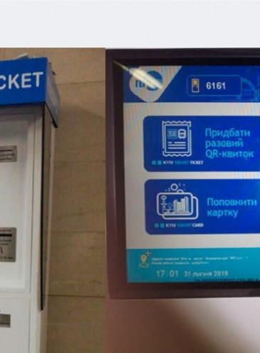 В Украине электронные билеты приравняли к обычным