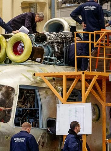 У Харкові «Мотор Січ» почала збірку корпусів вертольотів