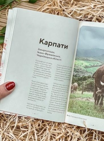 В Україні створили власний гастрономічний гід по крафтовим закладам