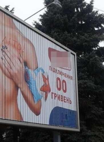 В Україні заборонили сексизм в рекламі
